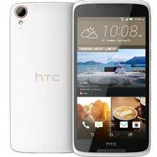 HTC Desire 828 Dual SIM Canada