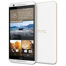 HTC One E9S Dual SIM Canada